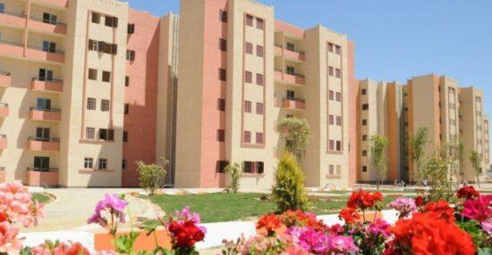 الإعلان الرابع عشر للاسكان الاجتماعي تطرح 1011 وحدة سكنية بمساحات مختلفة بـ5 مدن جديدة
