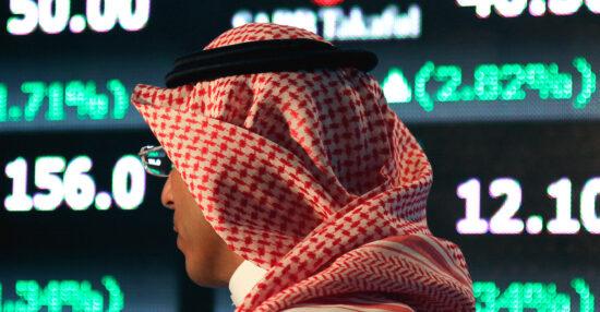 تداول الاسهم السعودية جميع الاسهم عن طريق البنك الفرنسي وما هي شروط الاشتراك