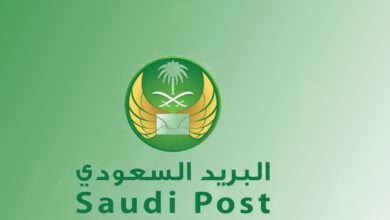 Photo of الرمز البريدي ضمد في السعودية