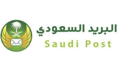 Photo of الرمز البريدي للأحساء وما هي وسائل التواصل مع إمارة الأحساء