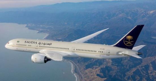 قص البوردنق الخطوط السعودية وما هي شروط إصدار بطاقة صعود الخطوط السعودية