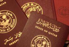 Photo of شروط التجنيس في قطر