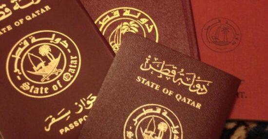 شروط التجنيس في قطر