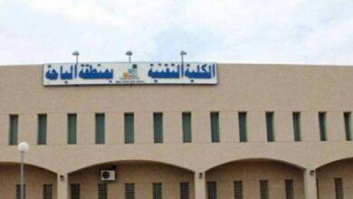 Photo of مواعيد التسجيل في الكلية التقنية 1443 الفصل الصيفي