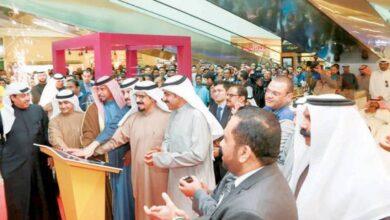 Photo of خطوات التسوق من لولو هايبرماركت في الكويت خلال الحظر الشامل