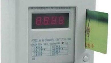 رابط تقديم عدادات الكهرباء وكيفية التقديم على العداد الكودي الديجيتال مسبوق الدفع