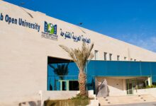 Photo of رسوم الجامعة العربية المفتوحة البحرين 2020