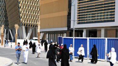 التخصصات الجامعية في الكويت