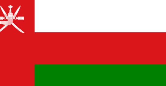 نظام الحكم في سلطنة عمان