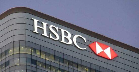 رقم الخط الساخن لبنك hsbc أتش أس بي سي 2021 لخدمة العملاء وطريقة تقديم الشكاوى