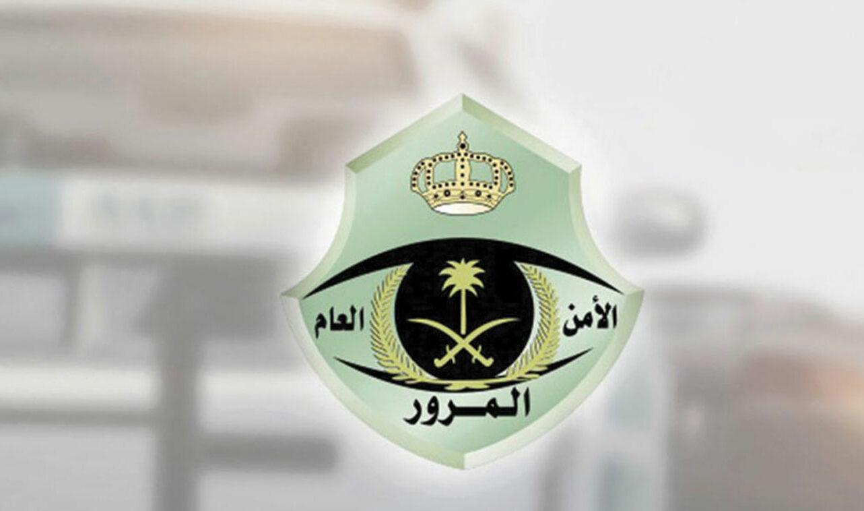 غرامات الرقم الجديد وتفاصيل نظام النقاط المرورية في السعودية