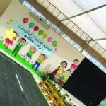 اسماء الروضات الحكومية في الطائف وأبرز عناوين رياض الاطفال بالمدينة