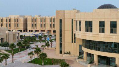 الجامعات السعودية المعترف بها دوليا 2021