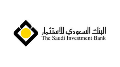 Photo of البنك السعودي للاستثمار كابيتال وشرح كيفية التسجيل وشروط وفوائده