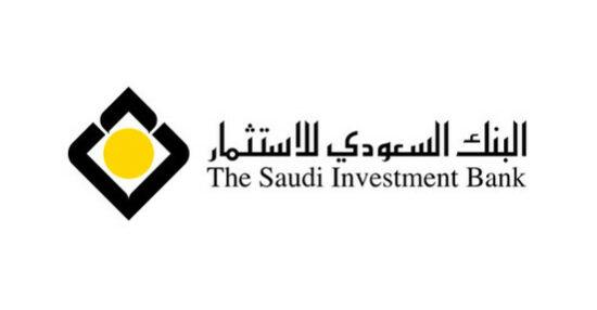 البنك السعودي للاستثمار كابيتال وشرح كيفية التسجيل وشروط وفوائده