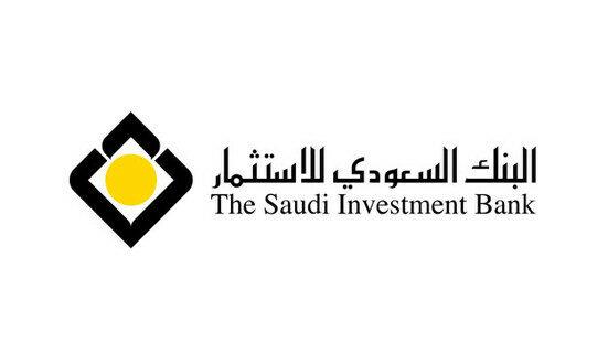 البنك السعودي للاستثمار كابيتال وشرح كيفية التسجيل وشروط وفوائده موجز مصر