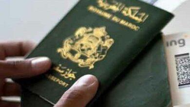 جواز السفر المغربي للأطفال وما هي إجراءات استخراجه إلكترونيا