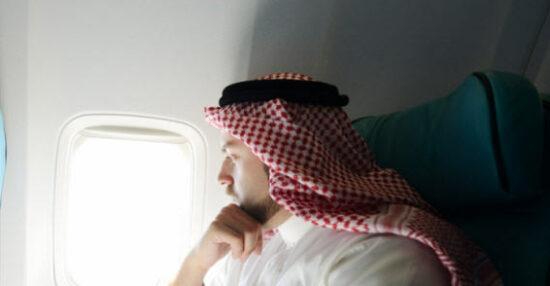 شروط السفر خارج المملكة وما هي الفئات المسموح لها بالسفر