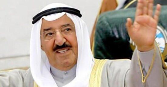 الحالة الصحية لأمير الكويت الشيخ صباح الأحمد الصباح