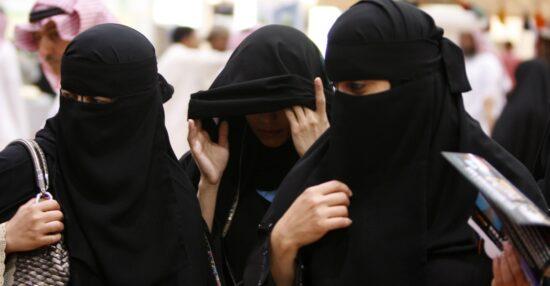 حقيقة الغاء ولاية الزواج في المملكة العربية السعودية
