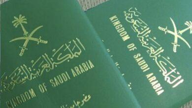 السفارة الفلبينية بالرياض حجز موعد وكيفية تجديد جواز السفر ومواعيد العمل