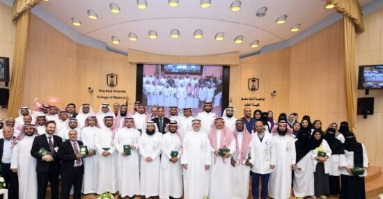شروط القبول في كلية الطب جامعة الملك سعود