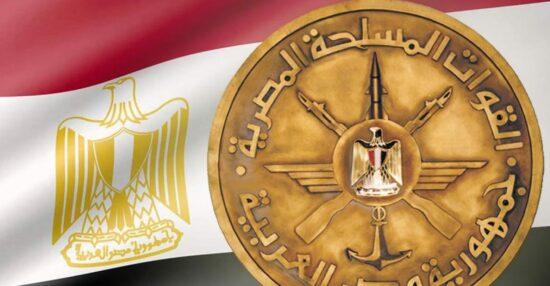 تجنيد القوات المسلحة في مصر وما هي حالات الإعفاء وما هي شروط قبول المؤهلات