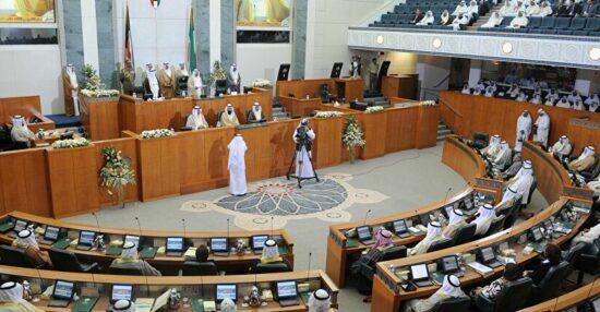 أسماء المرشحين لمجلس الأمة في الكويت في عام 2020