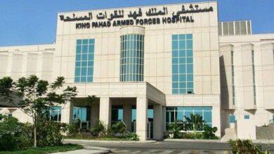 مواعيد المستشفى العسكري بالرياض وما هو رابط التطبيق الإلكتروني للمستشفى