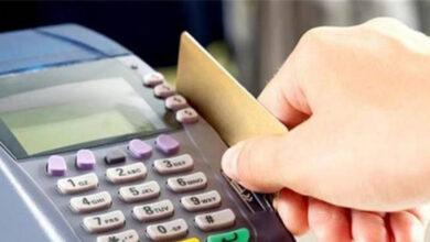 Photo of عدد المستفيدين من بطاقة التموين وكيفية تحديث وأضافة البيانات عبر موقع وزارة التموين