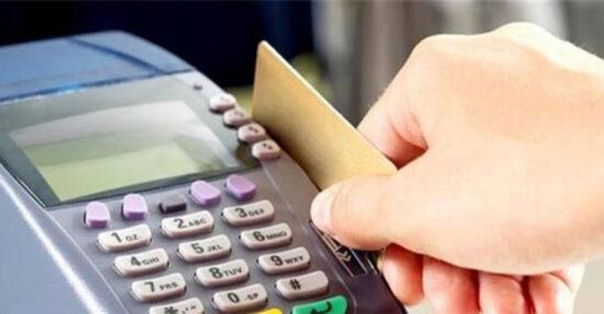 عدد المستفيدين من بطاقة التموين وكيفية الاستعلام عن بطاقة التموين