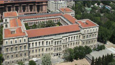 الجامعات المعترف بها خارج قطر 2020