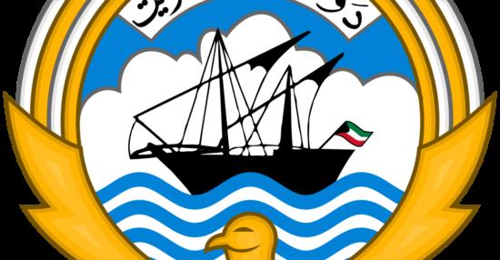 اسماء المقبولين في البعثات الداخلية 2020 الكويت