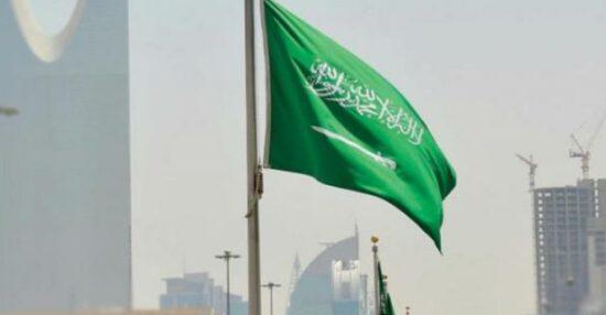 نظام المنافسات والمشتريات الحكومية الجديد في المملكة السعودية