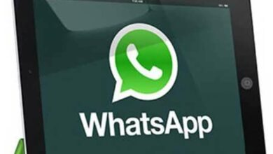 فتح النسخة الاحتياطية لتطبيق الواتس اب وطريقة استرجاع المحادثات Backup