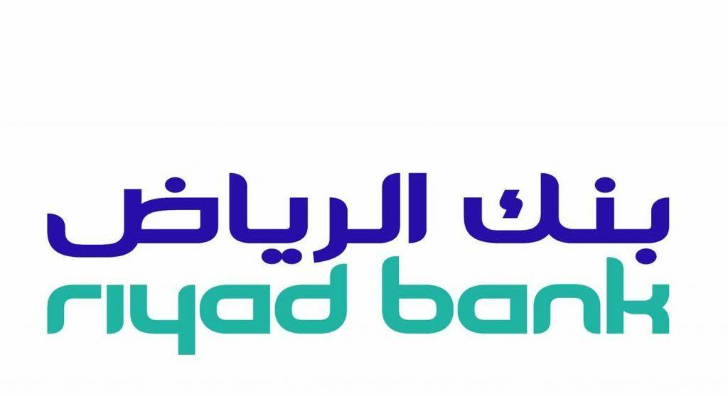 رقم الهاتف المصرفي لبنك الرياض وأهم خدمات تطبيق هاتف الرياض
