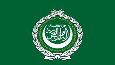 Photo of متى انضمت الكويت الى جامعة الدول العربية