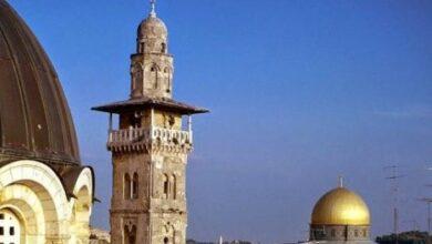 Photo of متى انضمت عمان الى صندوق القدس