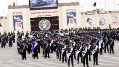 Photo of فتح باب التسجيل في كلية سعد العبدالله 2021