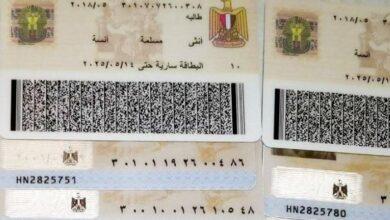 Photo of تجديد بطاقة الرقم القومي لكبار السن 2021 أون لاين عبر الانترنت دون الذهاب للسجل المدني
