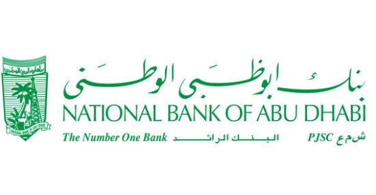 رقم بنك أبوظبي الوطني وعناوين أهم فروعه في مصر ومميزات البطاقات البلاتينية