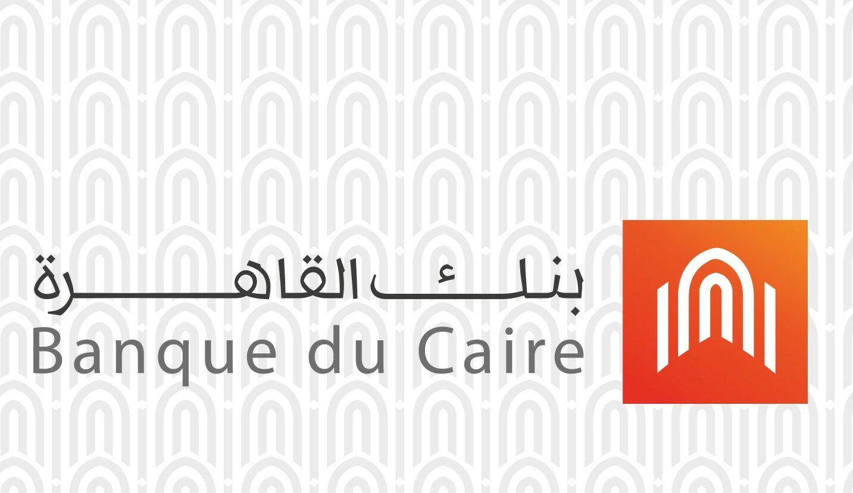 شكاوى بنك القاهرة داخل مصر وخارجها وشرح تطبيقات البنك على الهاتف