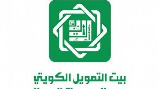 مواعيد بنك بيت التمويل الكويتي في رمضان