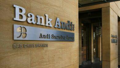 Photo of عناوين فروع بنك عودة في مصر وما هي استراتيجية البنك