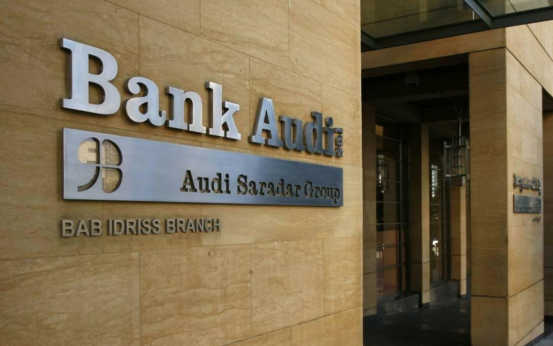 عناوين فروع بنك عودة في مصر وما هي استراتيجية البنك