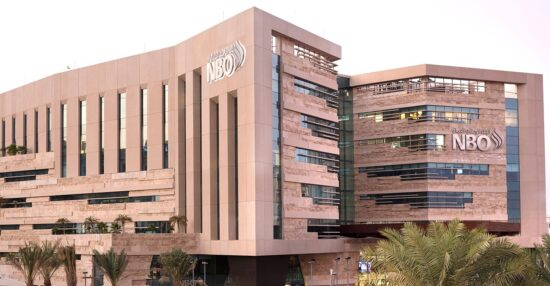 اول بنك في سلطنة عمان