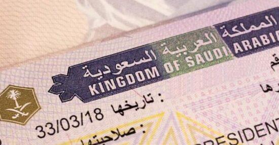 ماهي تأشيرة مضيف في السعودية