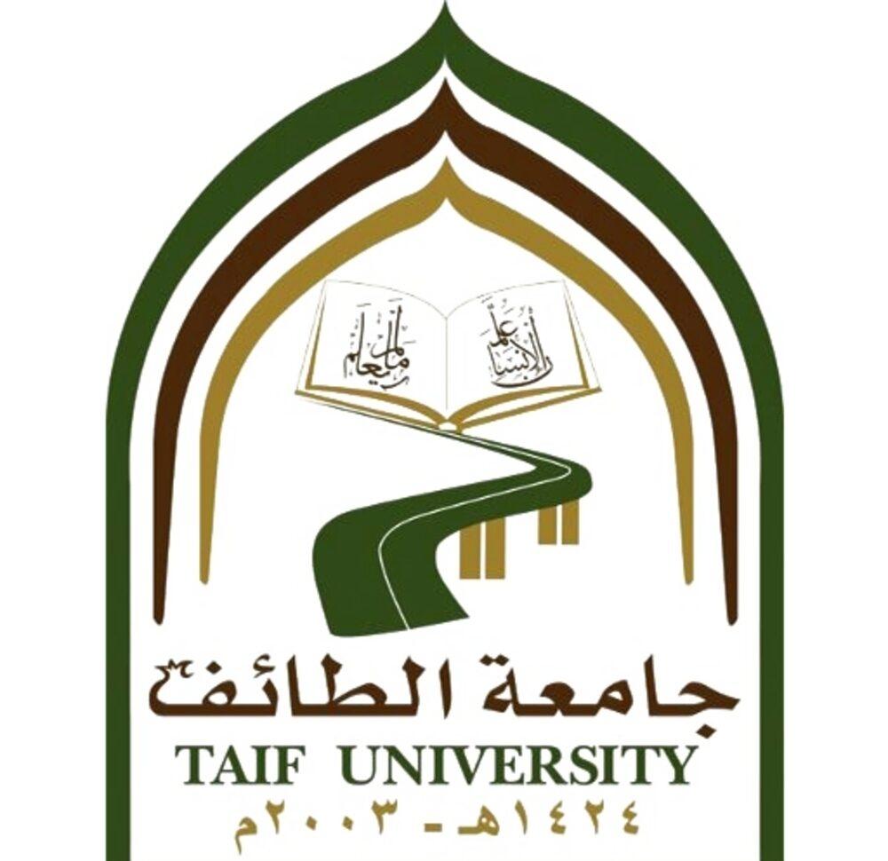 طريقة تثبيت القبول في جامعة الطائف