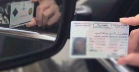 شروط تجديد رخصة القيادة الخاصة إلكترونيا مصر 2020 وما هي الأوراق المطلوبة موجز مصر