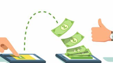 كيفية تحويل الأموال إلى رقم حساب أخر من البنوك والإنترنت